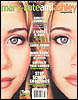 mary-kateandashley Magazine